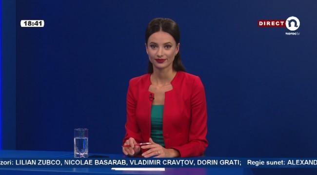 cu Corina Mîrzac (22 noiembrie 2017)